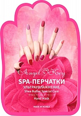 картинка Spa-перчатки Angel Key ультраувлажнение от магазина